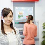 三井住友銀行カードローンの借入・返済可能なATMと利用時間、手数料